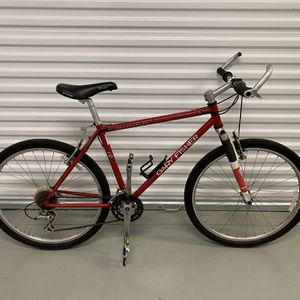 Gary Fisher Men's Mountain Bike - 24 Speed for Sale in North Wales, PA