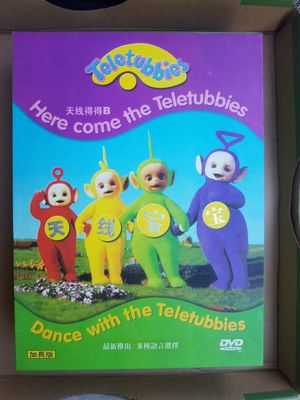 Teletubbies DVD set in Chinese for Sale in San Diego, CA