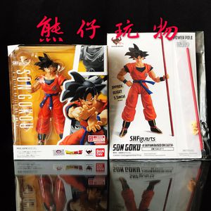 New Bandai S.H Figuarts Dragonball Z Son Goku A Saiyan NYCC .Ver for Sale in Boston, MA