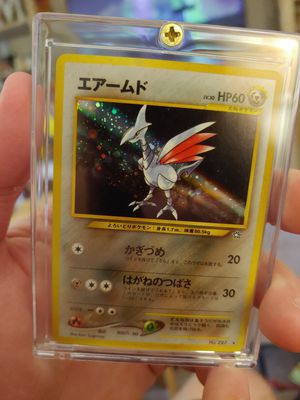 Pokemon Card Skarmory Holo for Sale in Maitland, FL