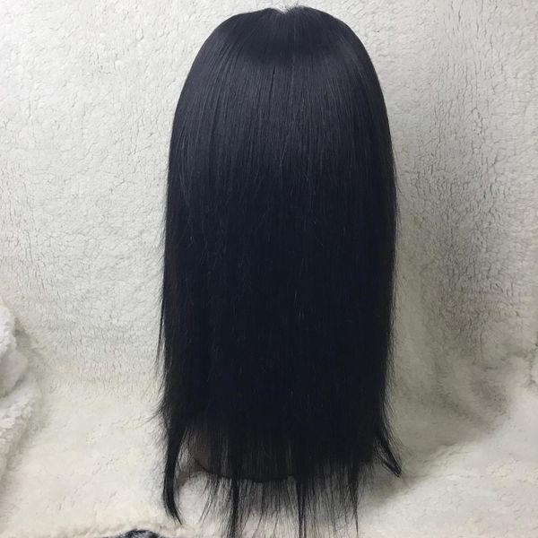 Brazilian Closure Wig