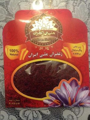 Saffron for Sale in West Los Angeles, CA