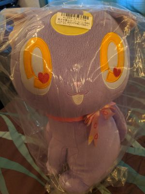 Luna plushy (sailor Moon) for Sale in Chandler, AZ