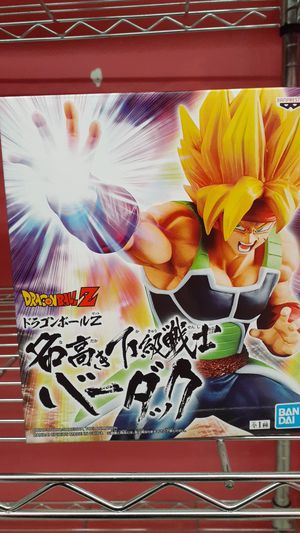 Dragon Ball Z Bardock for Sale in Huntington Park, CA