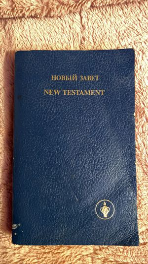New Testament Bible Russian and English for Sale in Portland, OR