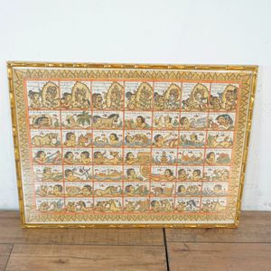 Vintage Indonesian Sanskrit Calendar (1032132) for Sale in South San Francisco, CA