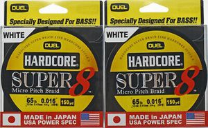 2 Dual Hardcore Super 8 Micro Braid 65 pound fishing line for baitcaster, baitcast, or spinning reels 150yd for Sale in Litchfield Park, AZ