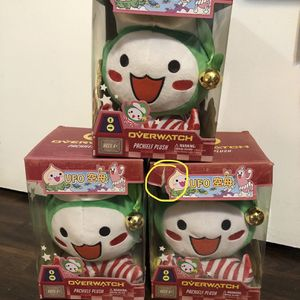 Overwatch Pachimari Christmas Plushies for Sale in Fort Lauderdale, FL