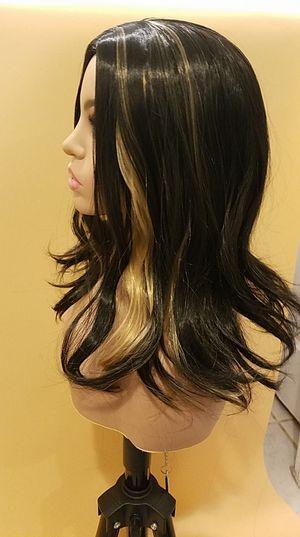 Short Brown Wavy Wig for Sale in Hudson, FL