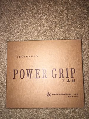 Wood Carving Tools (Power Grip 7 Chokokuto) for Sale in Silver Spring, MD