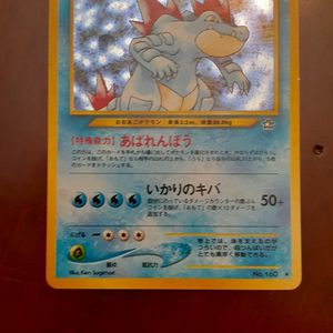 NM Japanese Neo Genesis Feraligatr for Sale in Plano, TX