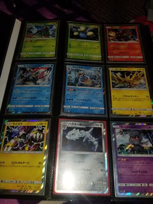 Japanese Pokemon Cards Holos for Sale in Seattle, WA