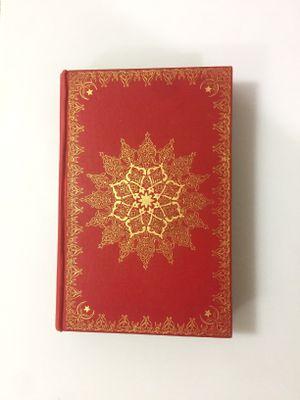 Collectable 1896 edition Constantinople Vol.2 by Edmondo De Amicis Illustrated for Sale in Portland, OR