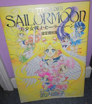 Sailor Moon Materials Artbook for Sale in Moreno Valley, CA
