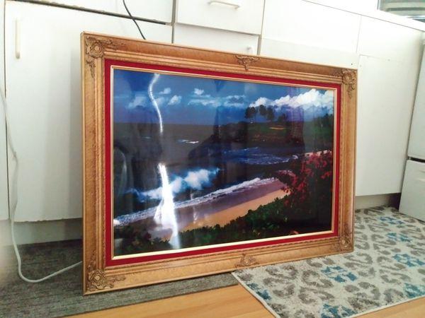 Motion framed picture