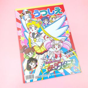 Vintage Sailor Moon Coloring Book Kawaii Anime Japan for Sale in Irvine, CA