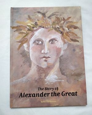 The Story of Alexander the Great Book. Picture Book. Children's Books. for Sale in Riverside, CA