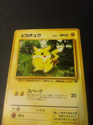Pikachu red cheeks jungle edditiom jap.. Pokemon cards for Sale in Chicago, IL