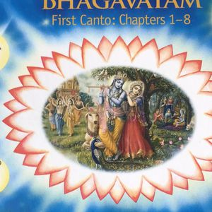 Srimad Bhagavatam NEW for Sale in Atlanta, GA