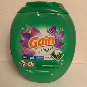 Gain 96 Ct for Sale in Pacifica, CA