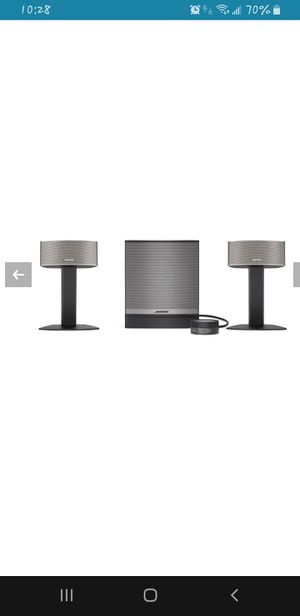"""Bose """"Companion 5"""" multimedia surround sound system for Sale in Sherwood, OR"""