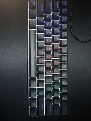 60% hot-swappable keyboard w/ lubed gateron brown switchs for Sale in Tallahassee, FL