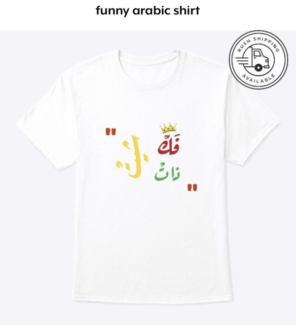 Funny arabic shirt