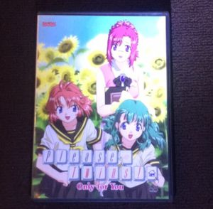 Anime Please*Twins! DVD for Sale in Providence, RI