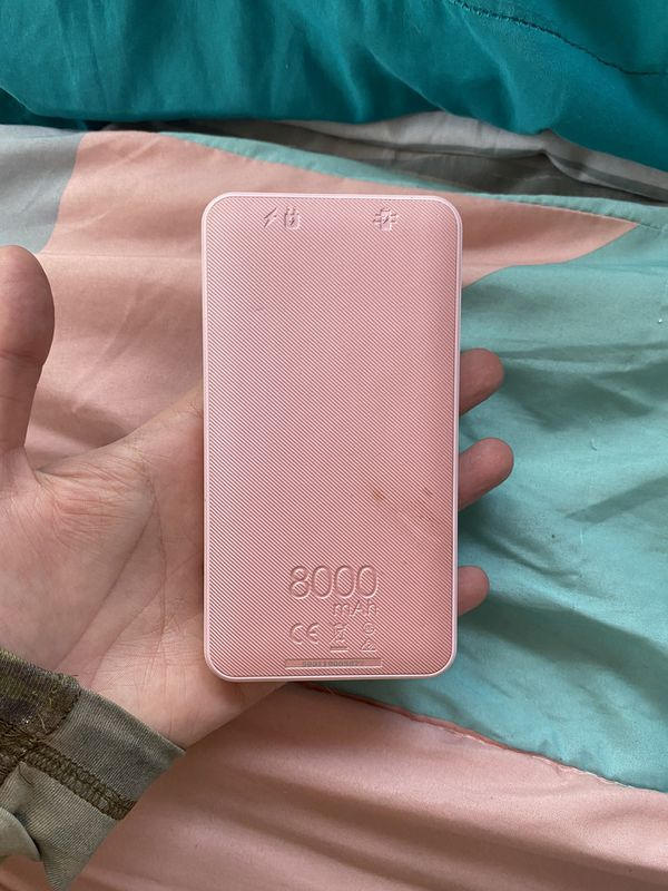 Battey Pack (Portable phone charger)
