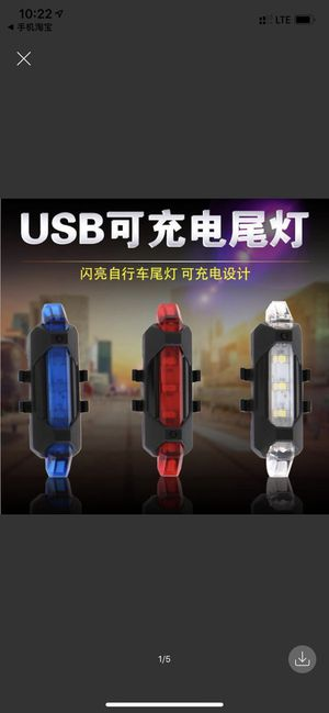 USB trail light for Sale in Ontario, CA