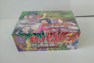 Pokémon Japanese Gym Challenge Sealed Booster Box for Sale in Burien, WA