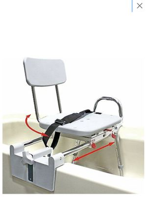 Eagle Health Snap-N-Save Sliding Tub Bench for Sale in West Linn, OR