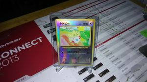 Pokemon Card Japan Words for Sale in Carmichael, CA