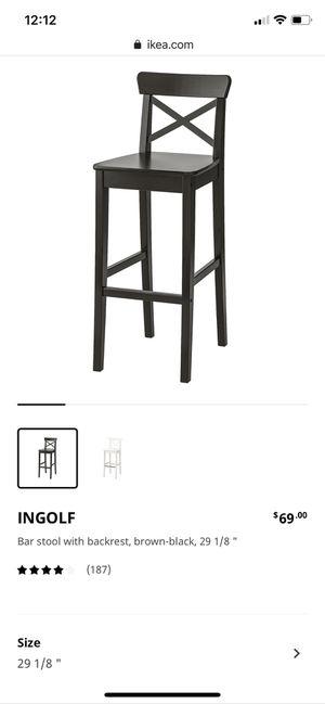 IKEA bar chair for Sale in Mercer Island, WA