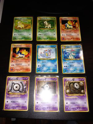 Pokemon Japanese NEO 1 & 2 Premium File 9 Card Lot EX-VG+ for Sale in Queens, NY