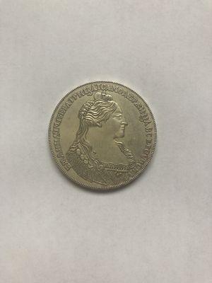 Queen Elizabeth Rare Russian Coin!!! for Sale in Madisonville, TN