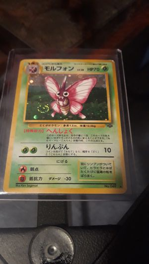 RARE Japanese Holographic Pokemon Card for Sale in Port Orchard, WA