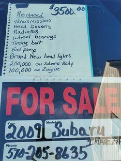 Suburu Impreza 2009 for Sale in Shenandoah,  PA