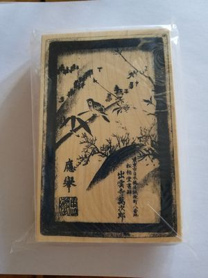 Japanese print theme rubber stamp for Sale in Chicago, IL