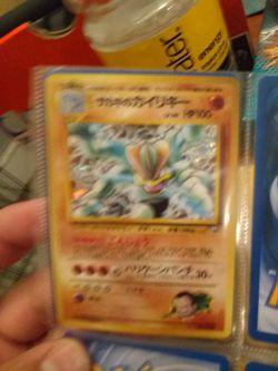 Japanese machamp card for Sale in Prattville,  AL