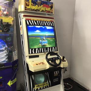 Original Sega Jambo! Safari Excellent Condition And everything Is working for Sale in Calabasas, CA