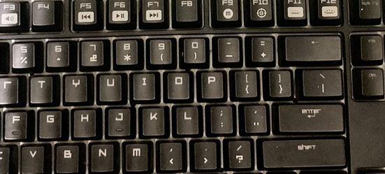 BlackWidow Chroma: Clicky RGB Gaming Keyboard for Sale in Washougal,  WA