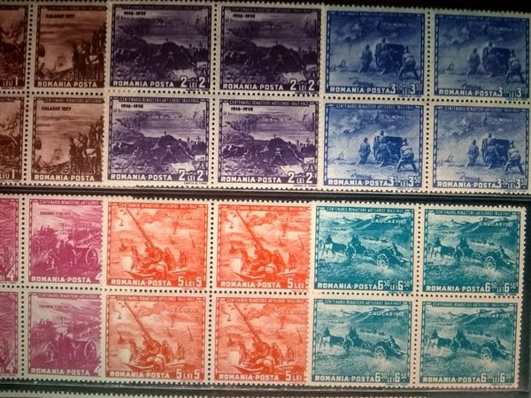 Romania 1943 Army Artillery Stamp Lot