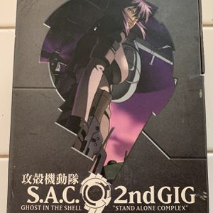 Ghost In The Shell S.A.C. 2nd GIG Anime Complete Box Set DVD's for Sale in Fullerton, CA