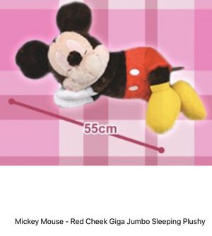 Sleeping Mickey Mouse Plushy / New With Tags / Pick-up in Cedar Hill / Shipping Available for Sale in Cedar Hill, TX
