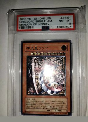 PSA 8!!! Ultimate Rare Uria Lord Of Searing Flames!!! for Sale in Whittier, CA