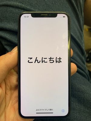 iPhone X with cracked back for Sale in Nashville, TN
