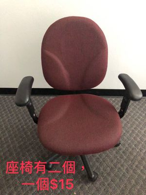 Office chair for Sale in Yorba Linda, CA