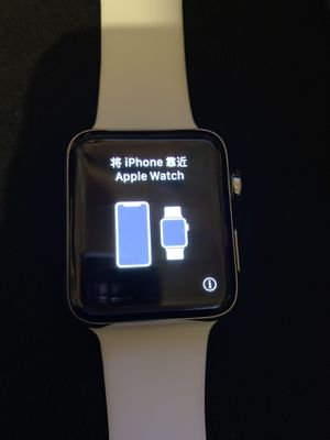Apple Watch series 2 42 mm stainless steel silver for Sale in Miami, FL
