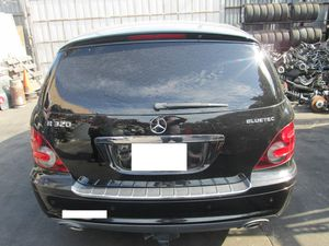 Mercedes Parts for Sale in Los Angeles, CA
